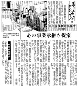 saitama-np_180306