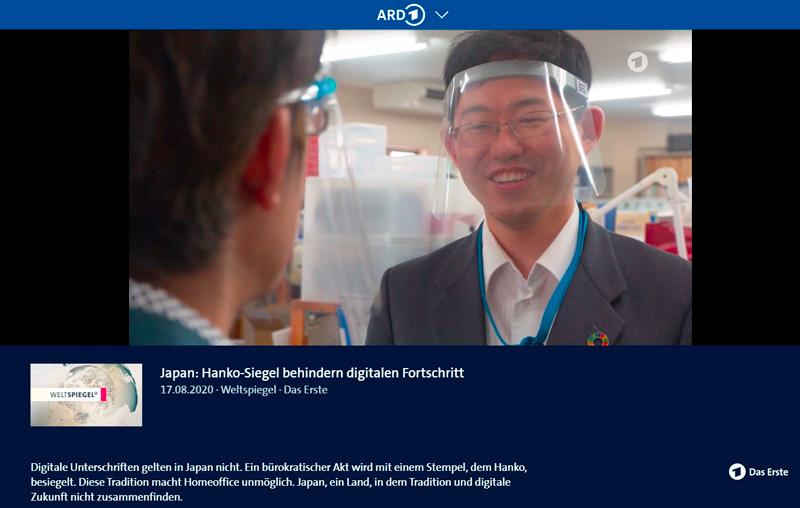 ドイツTV