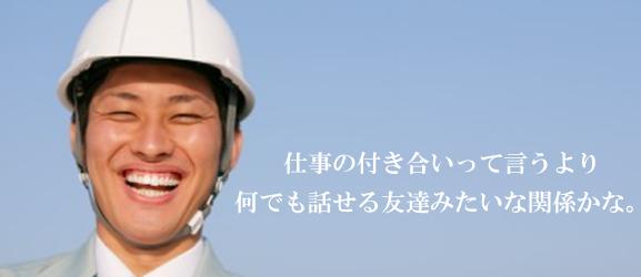 construction_qanda