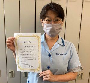 No1 Mrs.Nagashima